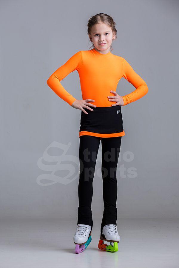 StudioSport Stella skirt orange